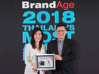 """โออิชิรับรางวัล """"Thailand's Most Admired Brand 2018"""" (รางวัลสุดยอดแบรนด์ครองใจมหาชน)"""