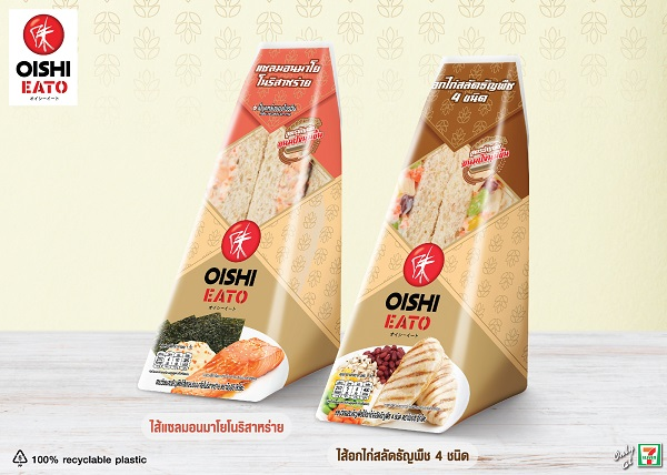 """OISHI EATO"" Launches New Whole Wheat Sandwiches with Delicious Japanese-Style Fillings in Answer to Demands from Health Lovers"