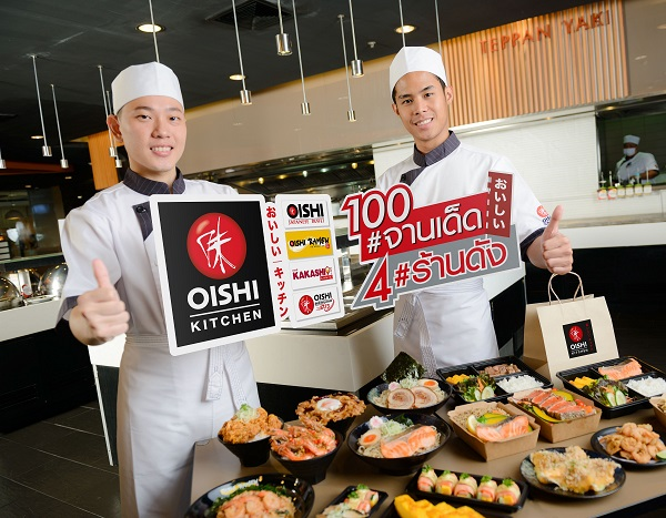 """OISHI"" pioneers cloud kitchen business model by opening its first ""OISHI KITCHEN""  to preparing a vast variety of fresh Japanese dishes for home deli"