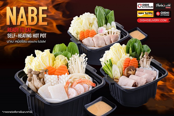 """OISHI"" moves forward to make a difference by launching an innovative self-heating hot pot an answer for foodies and lovers of Japanese cuisine"